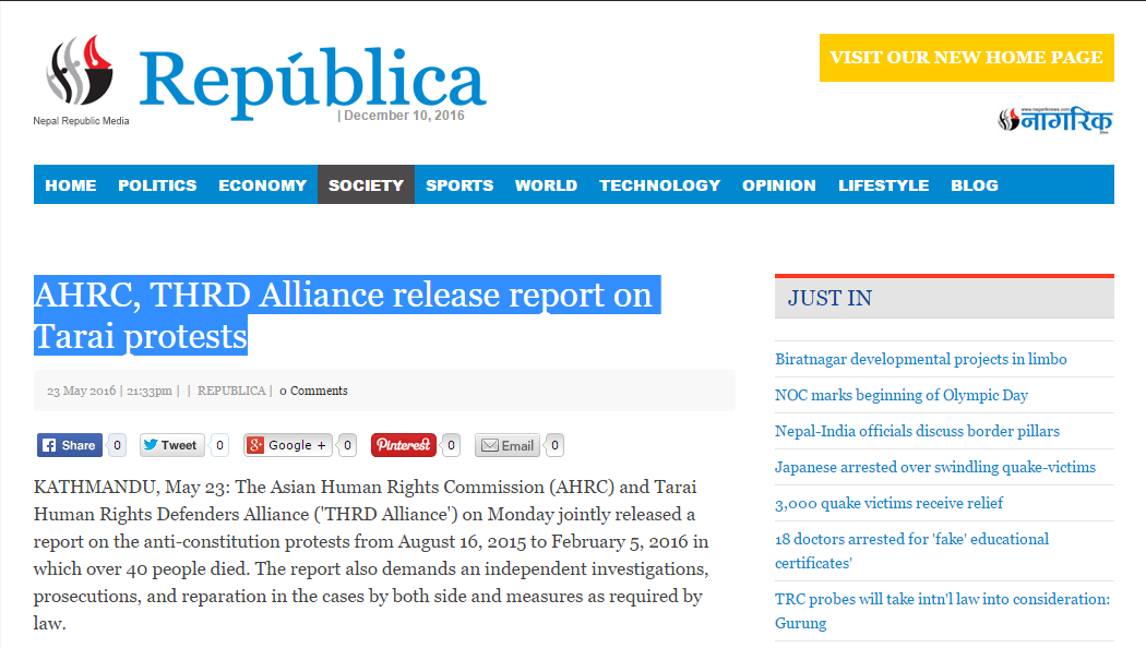 REPUBLICA: AHRC, THRD Alliance release report on Tarai protests